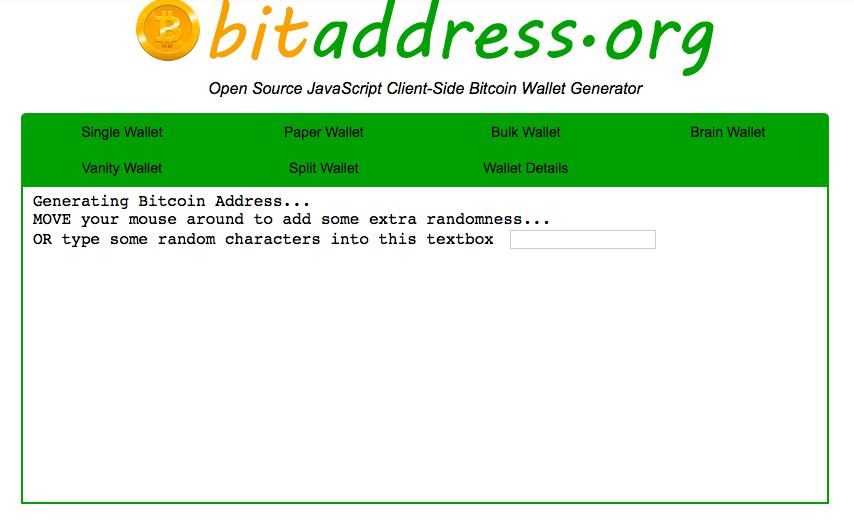 Bitaddress.orgの画面