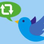 リツイート効果を高めたい!ブログとTwitterの関係のポイント